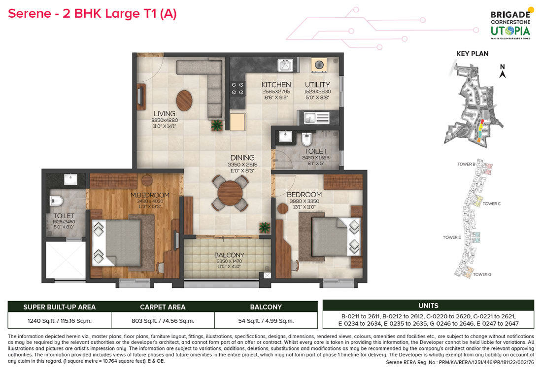 serene 2bhk large type1 floor plan - brigade utopia