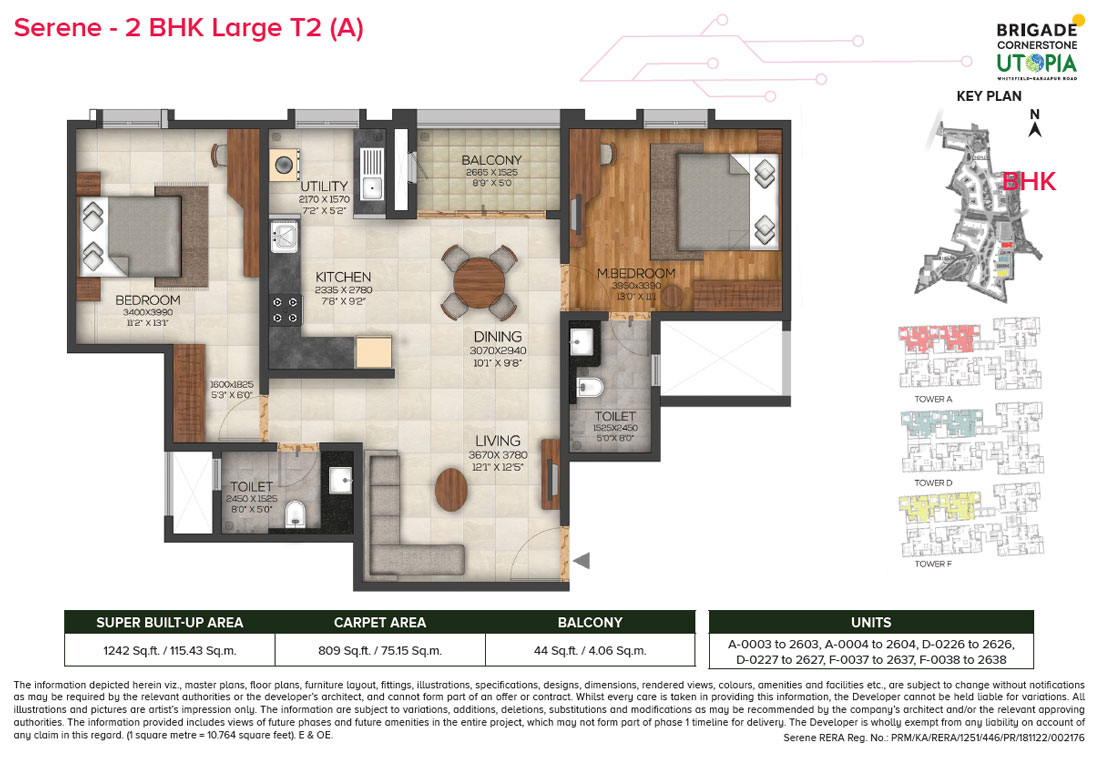 serene 2bhk large type2 floor plan - brigade utopia